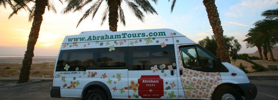 Shuttle - Abraham Hostels Tours