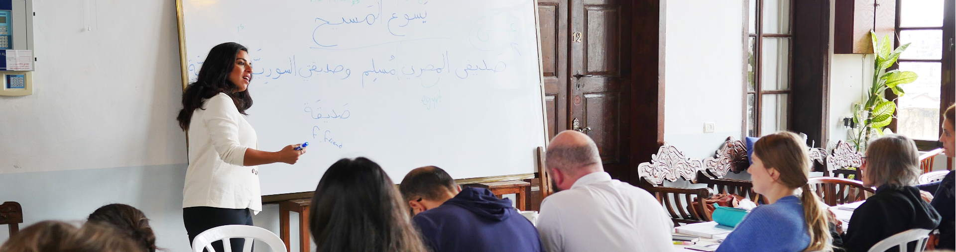 ARABIC IMMERSION COURSE
