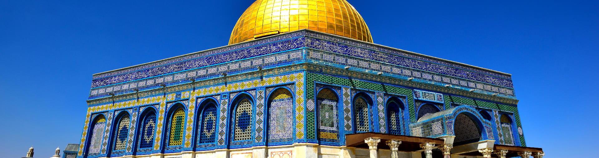 Muslim Quarters
