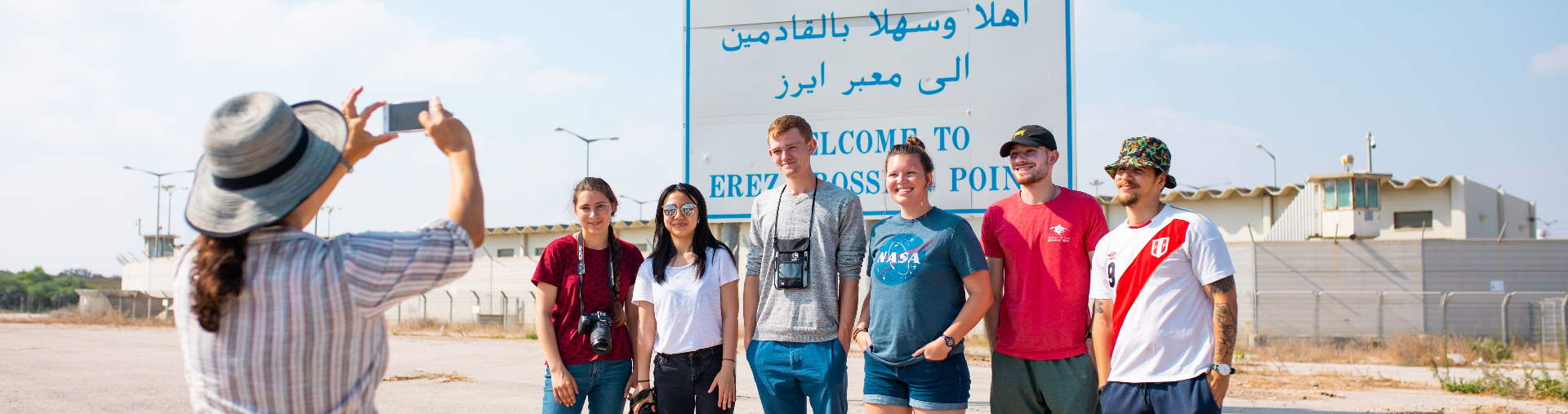 Erez Crossing checkpoint,