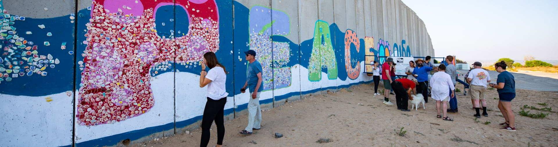 Gaza border wall