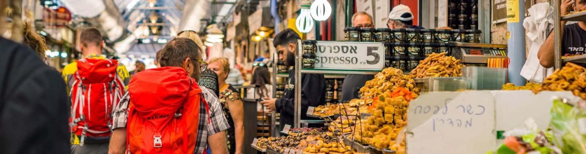 Mahane Yehuda Market Tour