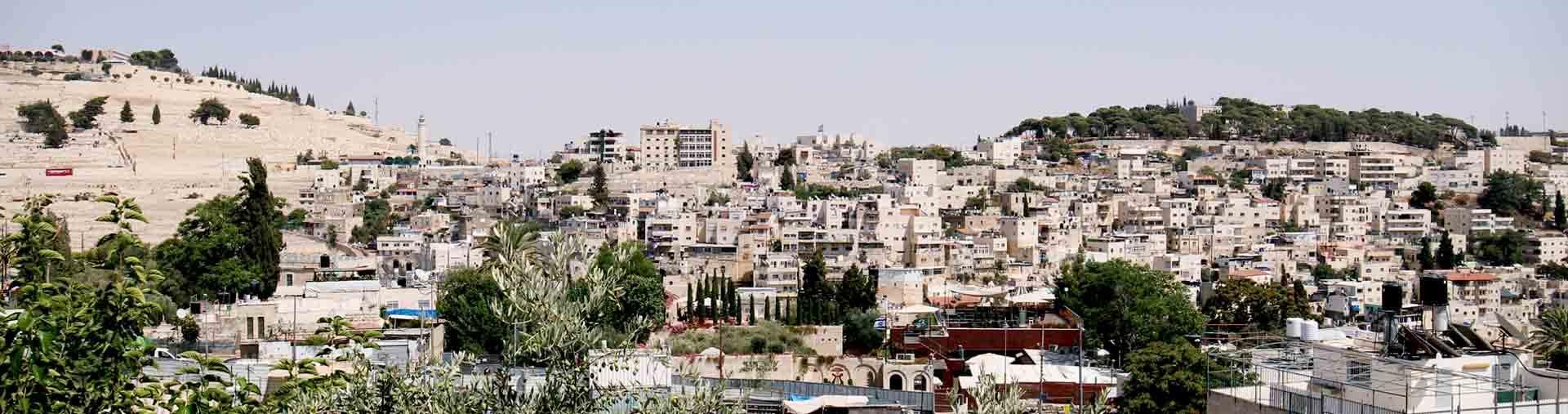 jerusalem City of David