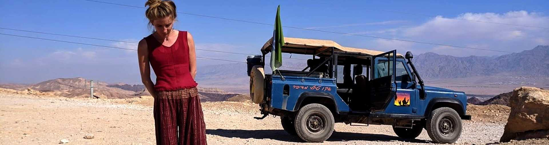 EILAT JEEP TOUR