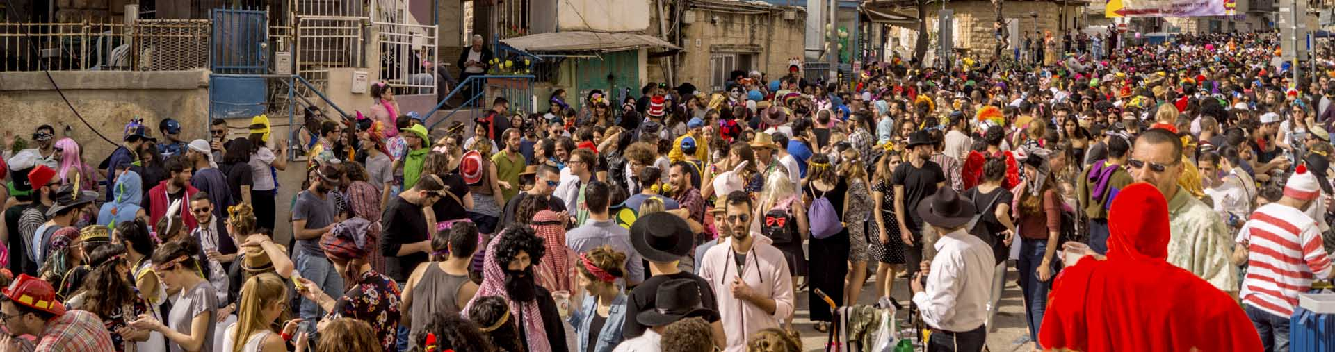 Purim street party Jerusalem